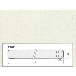 BIANCO 2252 FC (12 QZ) 4200×800×28 mm fehér hpl forgácslap