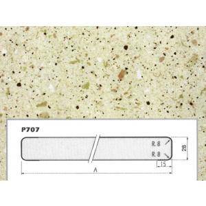 CHIP SAND 4793 TP (D93QZ) 4200x900x28mm*** beige hpl forgácslap