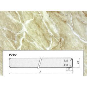 SALOME BEIGE  3170 GL 4200×800×28 mm beige márvány hpl forgácslap